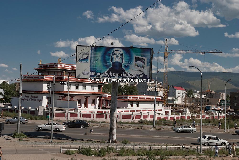 Mongolia. Ulaanbaatar. Ulan baatar city, street life  Ulanbaatar  Mongolia