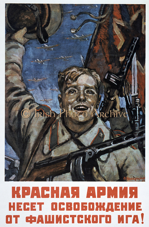 Czechs, Slovaks, Poles! The Red Army liberates you from the Fascist Yoke', 1944.  Soviet propaganda poster by Dementij Smarinov. Russia USSR  Communism Communist