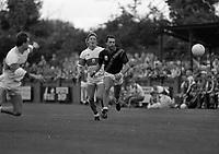 Parnells Vs Cuala GAA in the Dublin Final in Parnell Park, 02/07/1988 (Part of the Independent Newspapers Ireland/NLI Collection).