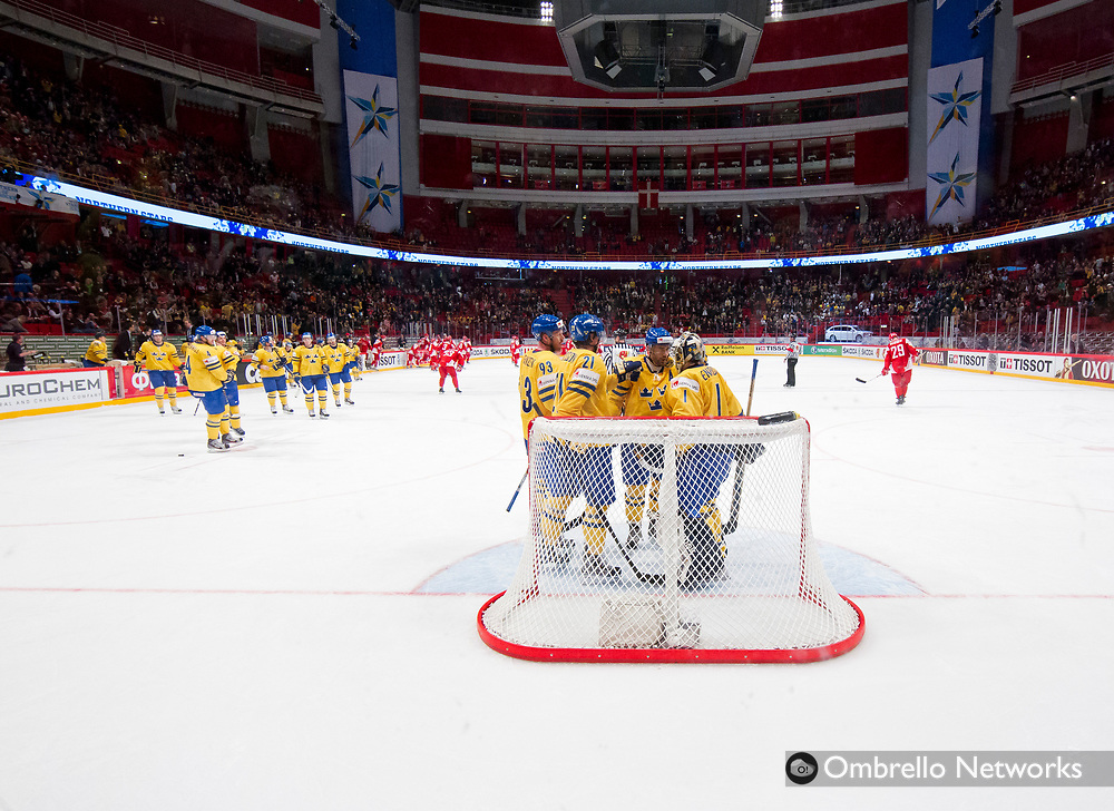 STOCKHOLM  2012-05-07<br /> VM ISHOCKEY DANMARK VS SVERIGE<br /> TRE KRONOR JUBLAR EFTER SEGERN.