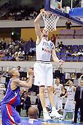 SAPPORO 24 AGOSTO 2006 <br /> BASKET CAMPIONATO MONDIALE 2006 <br /> ITALIA-PUERTO RICO <br /> NELLA FOTO: GIGLI <br /> FOTO: CIAMILLO-LAPRESSE