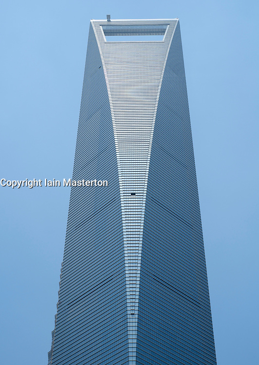 View of World Financial Center skyscraper in Lujiazui financial district in Shanghai China
