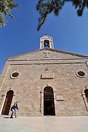 Jordan - St. George