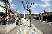Nara, Japan a modern neighborhood