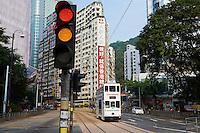 Chine, Hong Kong, Hong Kong Island, Causeway road // China, Hong-Kong, Hong Kong Island, Causeway road