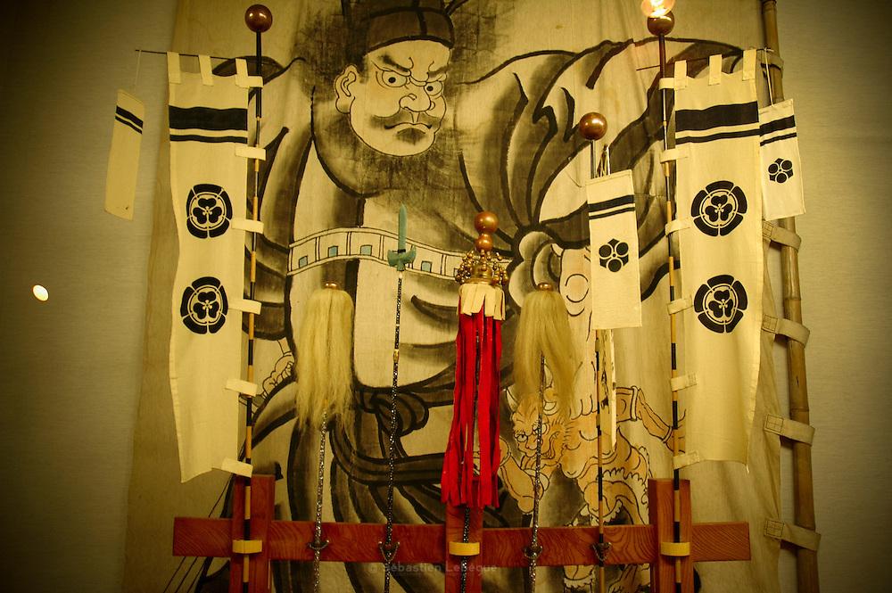AIZUWAKAMATSU - JAPAN  - Some flag in the museum castle of Aizuwakamastu (Tsuruga Castle) - August 2005