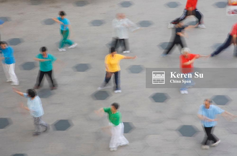 People doing Taiji, Yichang, Hubei, China
