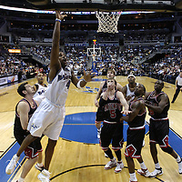 19 December 2007:   Washington Wizards forward Antawn Jamison (4) in action against the Chicago Bulls at the Verizon Center in Washington, D.C.  The Bulls defeated the Wizards 95-84. 19 December 2007:   Washington Wizards forward Antawn Jamison (4) in action against the Chicago Bulls at the Verizon Center in Washington, D.C.  The Bulls defeated the Wizards 95-84.