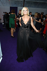 EMMA BUNTON at the 2008 Glamour Women of the Year Awards 2008 held in the Berkeley Square Gardens, London on 3rd June 2008.<br /><br />NON EXCLUSIVE - WORLD RIGHTS