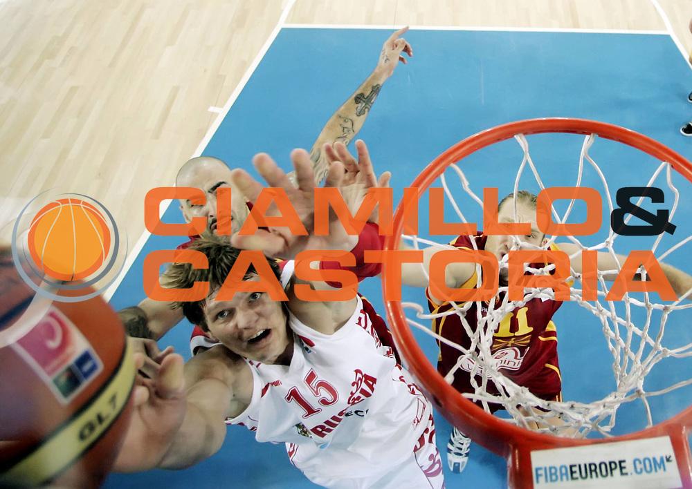DESCRIZIONE : Bydgoszcz Poland Polonia Eurobasket Men 2009 Qualifying Round Russia Macedonia F.Y.R.of Macedonia<br /> GIOCATORE : Timofey Mozgov<br /> SQUADRA : Russia<br /> EVENTO : Eurobasket Men 2009<br /> GARA : Russia Macedonia F.Y.R.of Macedonia<br /> DATA : 15/09/2009 <br /> CATEGORIA :<br /> SPORT : Pallacanestro <br /> AUTORE : Agenzia Ciamillo-Castoria/H.Bellenger<br /> Galleria : Eurobasket Men 2009 <br /> Fotonotizia : Bydgoszcz Poland Polonia Eurobasket Men 2009 Qualifying Round Russia Macedonia F.Y.R.of Macedonia<br /> Predefinita :
