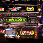 KANAZAWA, JAPAN - JULY 17 : Hundreds of 'Dekotora', decoration trucks and its fans gather during a charity event at Minami Fukurobatake machi parking lot on July 17, 2016 in Ishikawa prefecture, Kanazawa, Japan.  Photo: Richard Atrero de Guzman