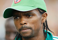 Photo: Steve Bond/Richard Lane Photography.<br />Ghana v Nigeria. Africa Cup of Nations. 03/02/2008. Injured Kanu has to sit this one out