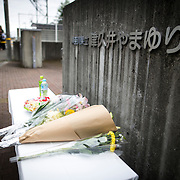 SAGAMIHARA, JAPAN - JULY 27 :  A flower and offering is seen in front of the entrance of Tsukui Yamayuri-en building at Sagamihara on Wednesday, July 27, 2016 in Kanagawa prefecture, Japan. Police arrested 26 year old Satoshi Uematsu after breaking inside the building facility for handicapped and killing 19 people and injuring 20 in the city of Sagamihara, west of Tokyo. (Photo: Richard Atrero de Guzman/NURPhoto)