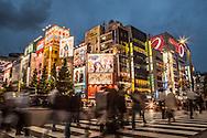 Akihabara district at night, Tokyo, Japan