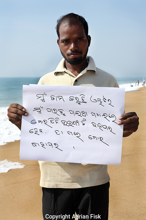 Somanath Reddy - 23 yrs.Orissa.Hindu.Waiter.Oriya - 'I work as a waiter and send my money home. I cannot marry until my three sisters are married'.