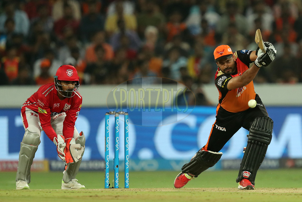 Yusuf Pathan of Sunrisers Hyderabad during match twenty five of the Vivo Indian Premier League 2018 (IPL 2018) between the Sunrisers Hyderabad and the Kings XI Punjab  held at the Rajiv Gandhi International Cricket Stadium in Hyderabad on the 26th April 2018.<br /> <br /> Photo by: Prashant Bhoot /SPORTZPICS for BCCI