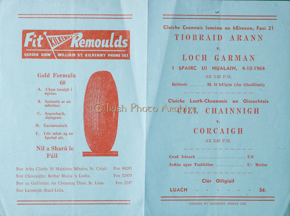 All Ireland U-21 Hurling Semi-Final. Tipperary v Wexford. Nolan Park. 4th October 1964. 04.10.1964.