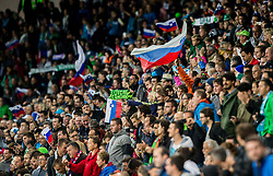 Supporters of Slovenia celebrate after Roman Bezjak of Slovenia scored second goal for Slovenia during football match between National Teams of Slovenia and Scotland of Fifa 2018 World Cup European qualifiers, on October 8, 2017 in SRC Stozice, Ljubljana, Slovenia. Photo by Vid Ponikvar / Sportida
