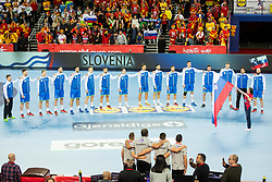 Players of Slovenia before handball match between National teams of Slovenia and Macedonia on Day 2 in Preliminary Round of Men's EHF EURO 2018, on January 13, 2018 in Arena Zagreb, Zagreb, Croatia. Photo by Ziga Zupan / Sportida