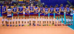 23-08-2017 NED: World Qualifications Czech Republic - Bulgaria, Rotterdam<br /> Line up Czech Republic