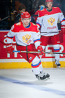 KELOWNA, CANADA - NOVEMBER 9: Kirill Pilipenko #13 of Team Russia warms up against the Team WHL on November 9, 2015 during game 1 of the Canada Russia Super Series at Prospera Place in Kelowna, British Columbia, Canada.  (Photo by Marissa Baecker/Western Hockey League)  *** Local Caption *** Kirill Pilipenko;