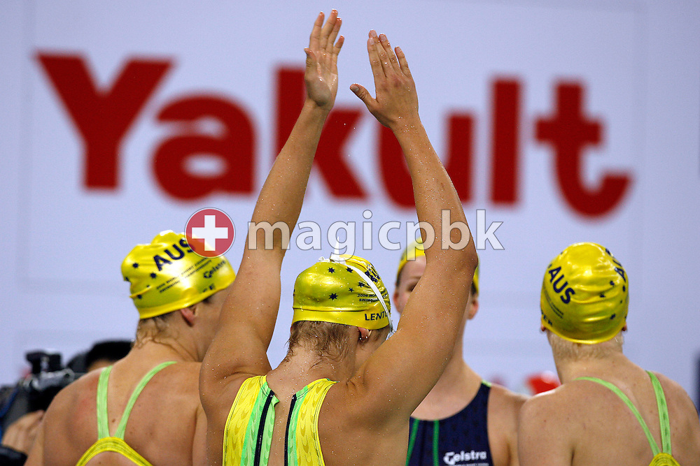 Lisbeth LENTON (front) celebrates with her teammates (L-R) Shayne REESE, Bronte BARRATT and  Jessicah SCHIPPER of Australia after winning in the women's 4x200 meter Freestyle relay final during day one of the 8th FINA World Swimming Championships (25m) held at Qi Zhong Stadium April 5, 2006 in Shanghai, China. Australia came from behind to win the gold medal. (Photo by Patrick B. Kraemer / MAGICPBK)