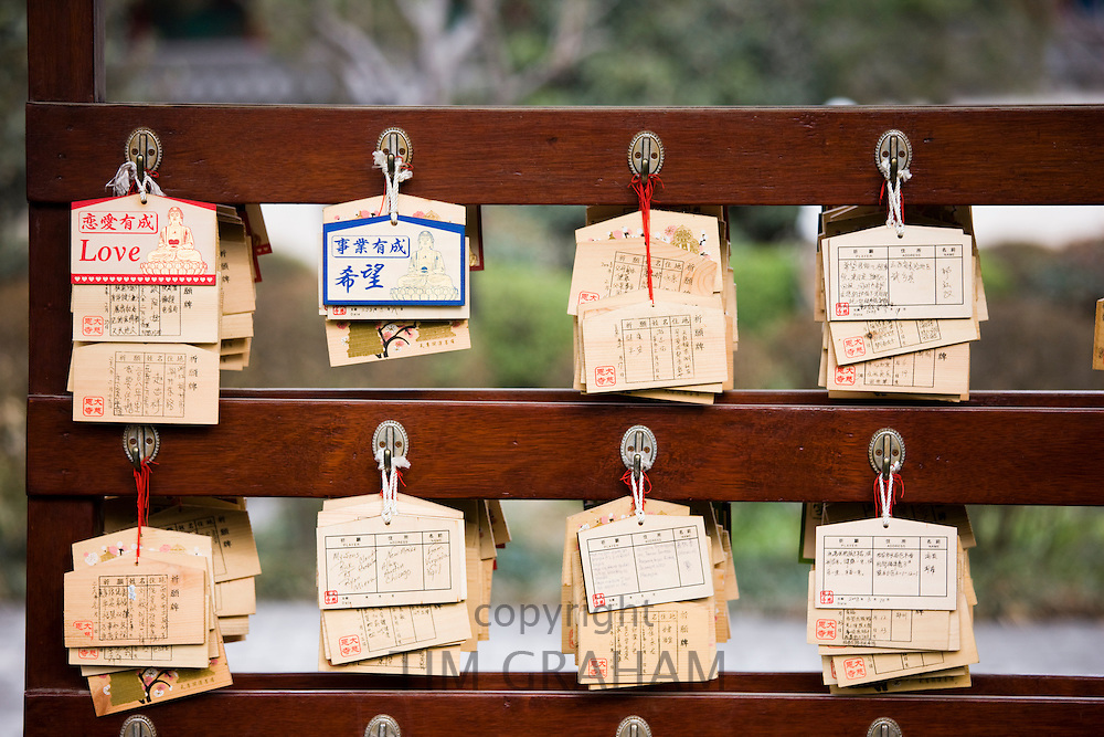 Prayer notes of people's hopes and wishes at the Dream Buddha at Big Wild Goose Pagoda, Xian, China