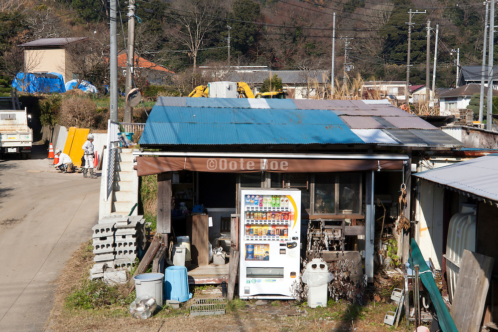 old Japan in Uwa-Machi, Yokosuka