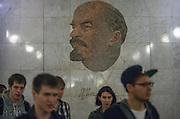 Mosaic mural of Lenin. Biblioteca Im Lenina (The Lenin Library) Metro Station , opened in 1935.