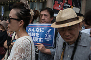 Supporter hold a placard during the speech of Journalist Shuntaro Torigoe, a major candidate for Tokyo. He kicks off his campaign for the July 31 Tokyo gubernatorial election in front of the station of Kita-Senju, Japan on Thursday, July 16 2016. <br /> Torigoe has the joint backing of opposition parties including the Democratic Party and the Japanese Communist Party in the July 31 election. 16/07/2016-TOKYO, JAPAN