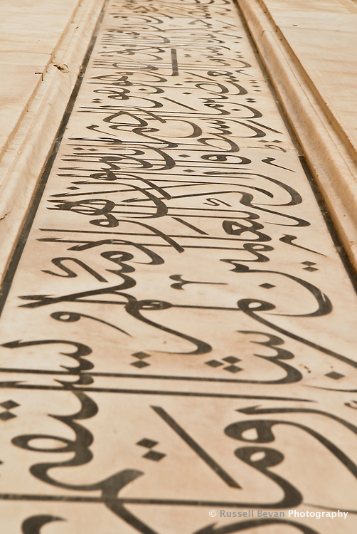 The inlay calligraphy work on the Taj Mahal in Agra, Uttar Pradesh, India