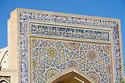 Uzbekistan, Bukhara. Nadir Divan Begi Khanaka.