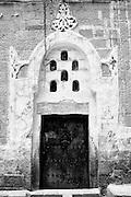 Front door to a home. Sanaa