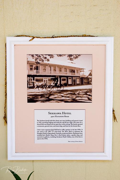 Historical plaque at the Serikawa Hotel, Hanapepe, Island of Kauai, Hawaii