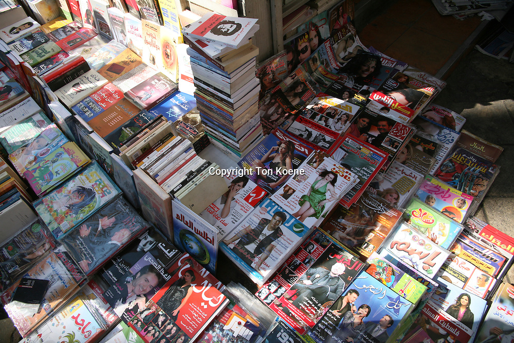 magazine shop in Amman, Jordan