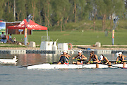 Beijing, CHINA, Women's eights final,   at  the  2007. FISA Junior World Rowing Championships,  Shunyi Water Sports Complex. 11/08/2007 [Photo, Peter Spurrier/Intersport-images]..... , Rowing Course, Shun Yi Water Complex, Beijing, CHINA,