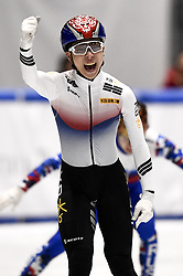 February 9, 2019 - Torino, Italia - Foto LaPresse/Nicolò Campo .9/02/2019 Torino (Italia) .Sport.ISU World Cup Short Track Torino - Men 1500 meters Final A .Nella foto: Gun Woo Kim esulta dopo la vittoria..Photo LaPresse/Nicolò Campo .February 9, 2019 Turin (Italy) .Sport.ISU World Cup Short Track Turin - Men 1500 meters Final A.In the picture: Gun Woo Kim celebrates after winning (Credit Image: © Nicolò Campo/Lapresse via ZUMA Press)