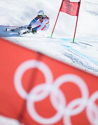 February 15, 2018 - Pyeongchang, South Korea - NEVENA IGNJATOVIC of Serbia on her first run at the Womens Giant Slalom event Thursday, February 15, 2018 at the Yongpyang Alpine Centerl at the Pyeongchang Winter Olympic Games.  Photo by Mark Reis, ZUMA Press/The Gazette (Credit Image: © Mark Reis via ZUMA Wire)