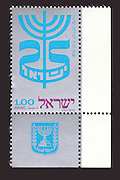 Israeli stamp, Israel's 25th Independence Day 1973. Close-up