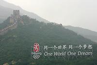 Bei der grossen Mauer wird auf die Olympiade 2008 aufmerksam gemacht. © Urs Bucher/EQ Images