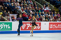 KELOWNA, BC - OCTOBER 25: American ice dancers Kaitlin Hawayek and Jean-Luc Baker perform during Skate Canada International at Prospera Place on October 25, 2019 in Kelowna, Canada. (Photo by Marissa Baecker/Shoot the Breeze)