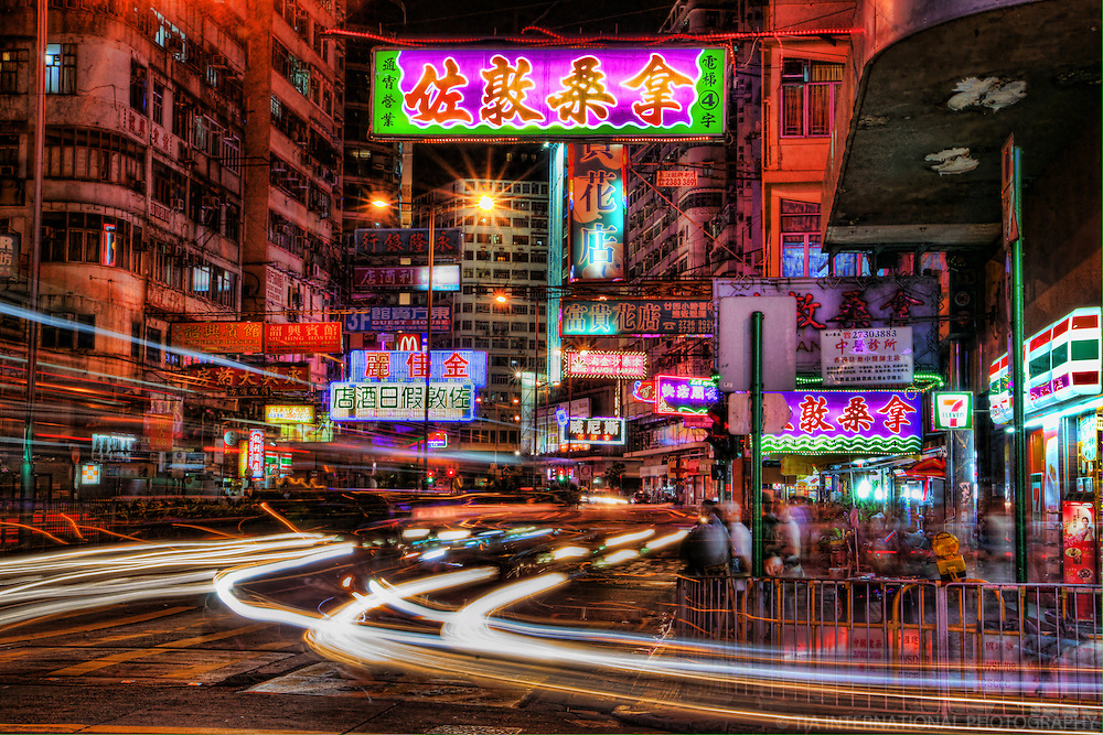 Hong Kong - Jordan Road, Kowloon