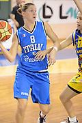 DESCRIZIONE : Parma Palaciti Nazionale Italia femminile Basket Parma<br /> GIOCATORE : Cinzia Arioli<br /> CATEGORIA : passaggio<br /> SQUADRA : Italia femminile<br /> EVENTO : amichevole<br /> GARA : Italia femminile Basket Parma<br /> DATA : 13/11/2012<br /> SPORT : Pallacanestro <br /> AUTORE : Agenzia Ciamillo-Castoria/ GiulioCiamillo<br /> Galleria : Lega Basket A 2012-2013 <br /> Fotonotizia :  Parma Palaciti Nazionale Italia femminile Basket Parma<br /> Predefinita :