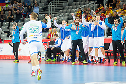 Slovenian players celebrate during handball match between National teams of Slovenia and Montenegro on Day 5 in Preliminary Round of Men's EHF EURO 2018, on January 17, 2018 in Arena Zagreb, Zagreb, Croatia. Photo by Ziga Zupan / Sportida