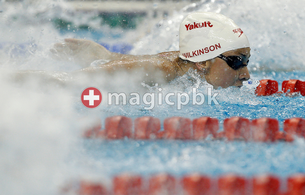 Julia WILKINSON of Canada swims on the butterfly leg in the women's 200m Individual Medley (IM) Heats during the 14th FINA World Aquatics Championships at the Oriental Sports Center in Shanghai, China, Sunday, July 24, 2011. (Photo by Patrick B. Kraemer / MAGICPBK)