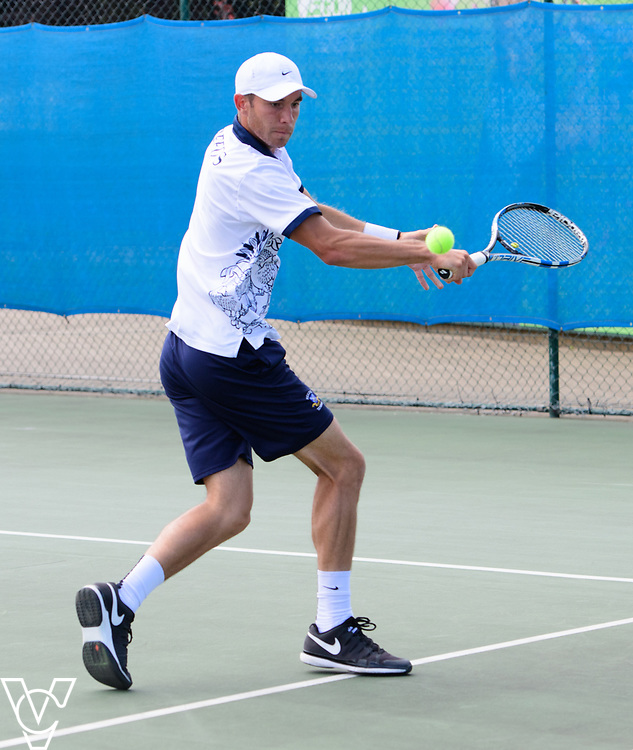 Glanville Cup - Reed's School - Ben Draper<br /> <br /> Team Tennis Schools National Championships Finals 2017 held at Nottingham Tennis Centre.  <br /> <br /> Picture: Chris Vaughan Photography for the LTA<br /> Date: July 14, 2017