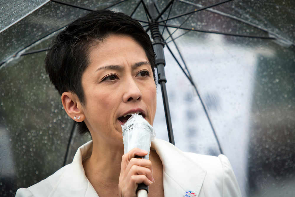 CHIBA, JAPAN - JULY 9 :  Renhō Murata, a Japanese politician from Democratic Party of Japan (DPJ) delivers campaign speech to support her candidate Hiroyuki Konishi during the 2016 Upper House election campaign outside of Kaihin Makuhari Station in Chiba, Japan on July 9, 2016. Tomorrow, July 10, 2016 will be the first Upper house election nation-wide in Japan that 18 years old can vote after government law changes its voting age from 20 years old to 18 years old. (Photo by Richard Atrero de Guzman/NUR Photo)