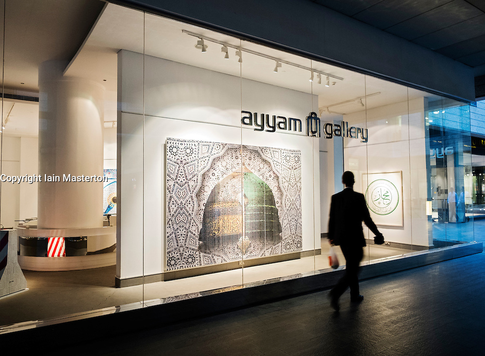 AyyamGallery at The Gate Village district in the DIFC Dubai International Financial Centre in United Arab Emirates