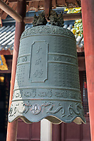 bell of Wen Miao confucian confucius temple in Shanghai China popular republic
