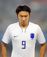 Olympia 2008  Peking  Fussball  Maenner   10.08.2008 Italien - Korea Young Rok SHIN (KOR), Portraet.